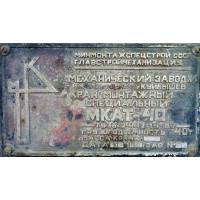 Гидронасос 366-518-20000 Tadano TG500ERG